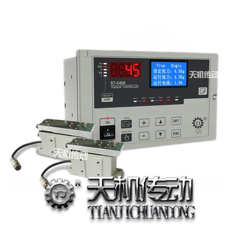 上海高精度张力控制器-灵活运用性高